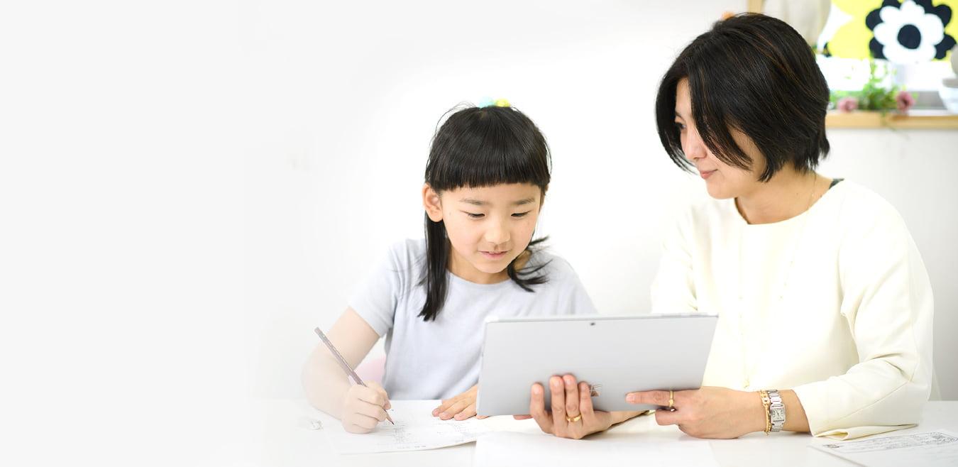 発達障害のお子さまのための勉強法
